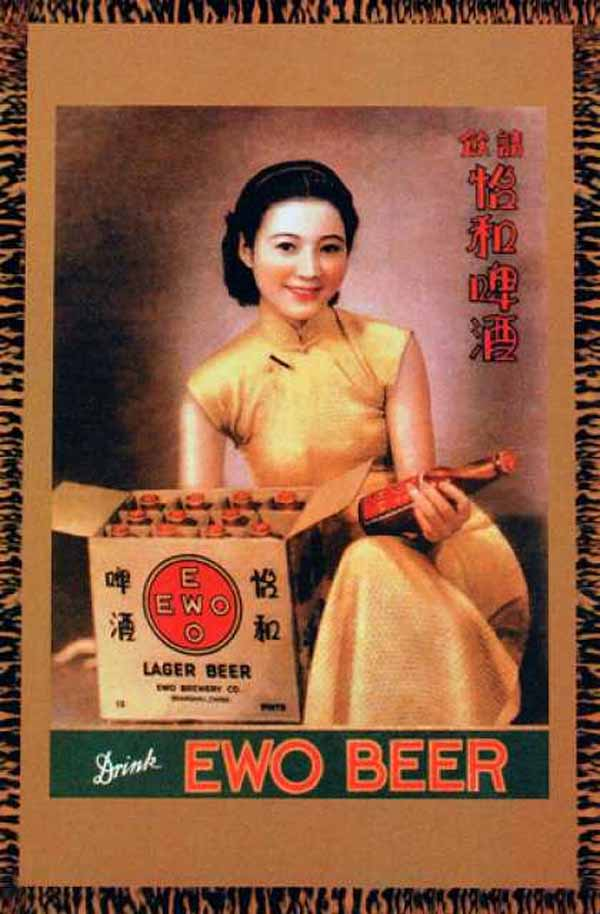 Vintage japanese beer ads final, sorry