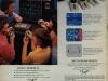 Electron Tele-Games (1979)