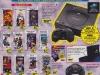 Sega Saturn Games (1996)